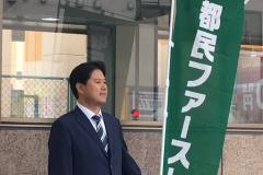 2017年5月13日 河辺駅北口
