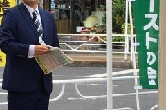 2017年5月15日 河辺駅南口