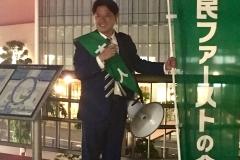 2017年5月15日 河辺駅北口