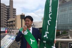 2017年5月16日 河辺駅北口