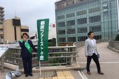 2017年5月17日 河辺駅北口