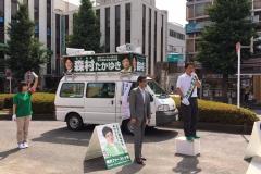 6月25日(日)若狭まさる衆議院議員応援演説。