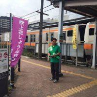 東青梅駅での駅頭